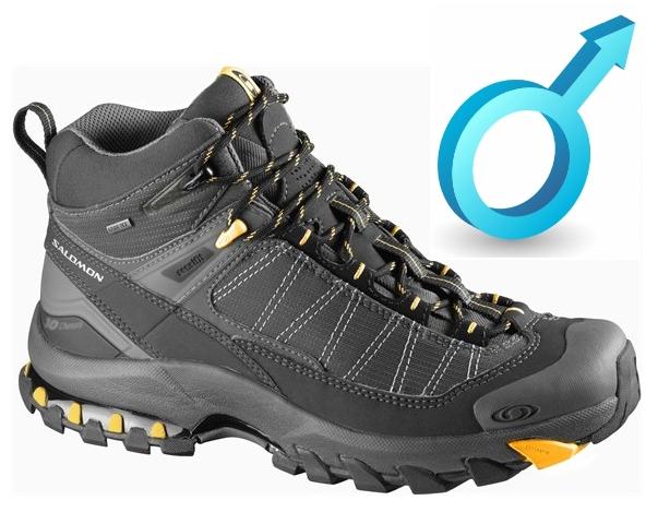 Treková obuv