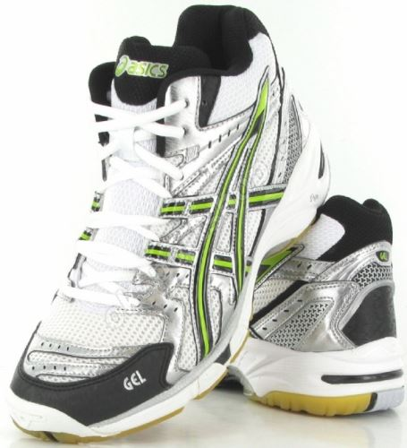 Obuv Asics GEL-BEYOND MT lime